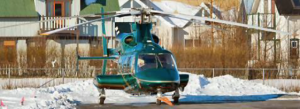 BELL 430 Corporate for sale